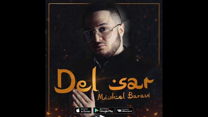 Mishel Baravi - Del Sar (NEW 2018)