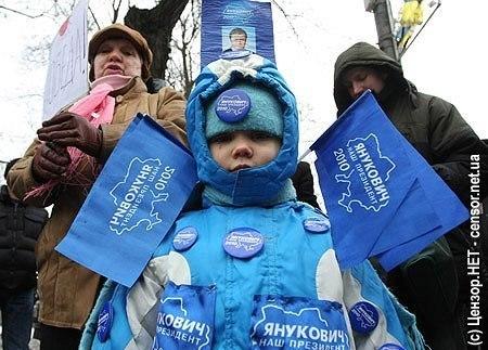 """Ни Сивкович, ни Коряк, ни Попов не могли отдавать приказы о разгоне Майдана самостоятельно, - """"УДАР"""" - Цензор.НЕТ 6748"""