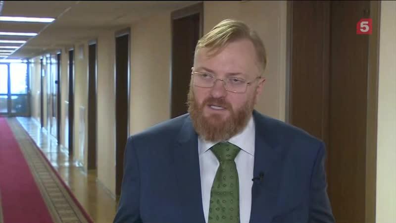 Отрыжка пивника Милонов высказался отворчестве Шнурова