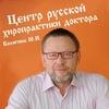 Yury Kolyagin