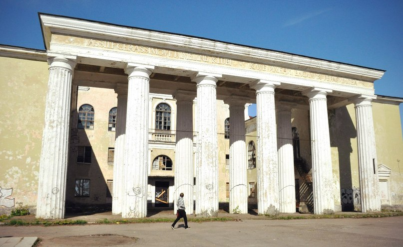 Анастасия Цебро   Санкт-Петербург