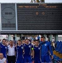 Ярослав Котляр, 28 июля , Николаев, id51103419