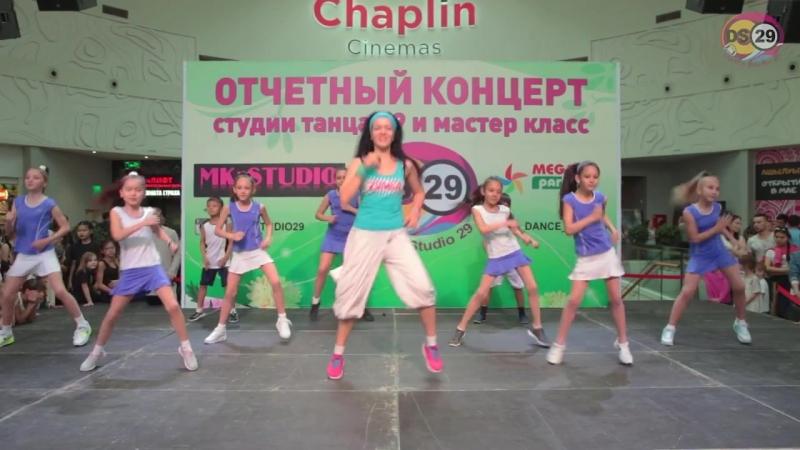 Детская зумба I Отчетный концерт 2016 I Студия танца 29
