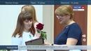В Федеральном центре сердечно сосудистой хирургии чествовали лучших сотрудников