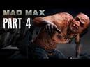 Mad Max 4 - Спасение Динки-Ди