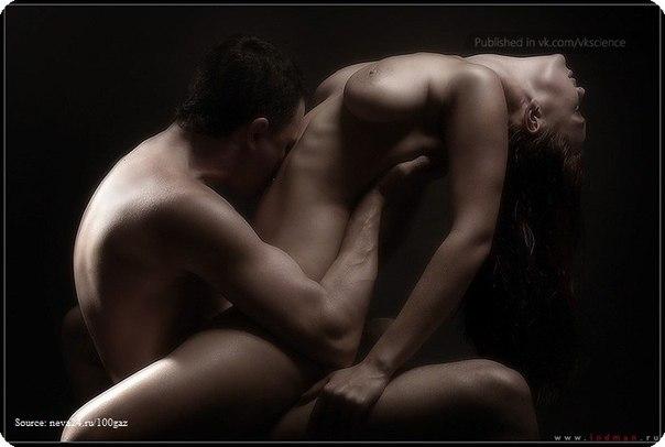 фото эротическое мужчины и женщины