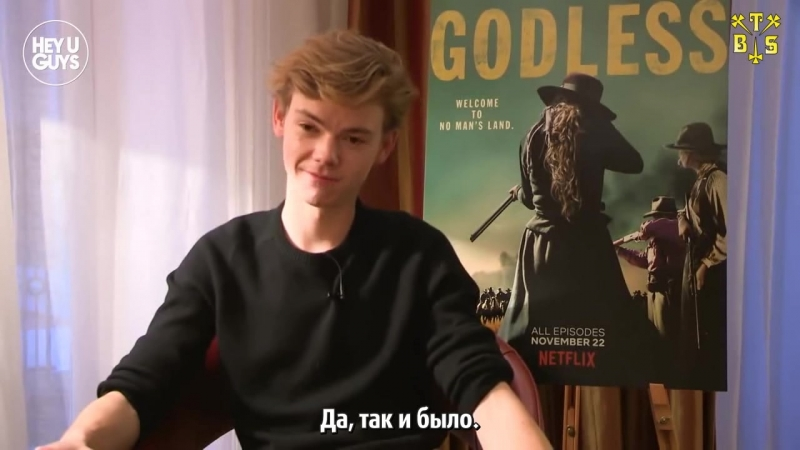 TBSubs Интервью HeyUGuys с Томасом Godless The Maze Runner Game of Thrones Star Wars рус саб
