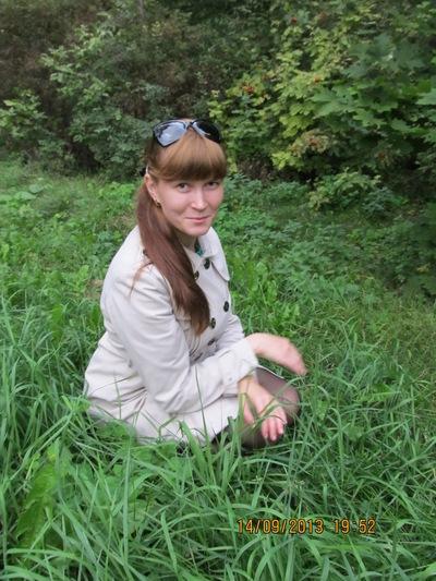 Регина Галимова, 26 декабря , Белебей, id55591771