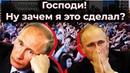 Царь Подставил Сам Себя Спасибо Екатеринбург Екатеринбург против Храма