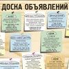 idu.com.ua - Доска бесплатных объявлений