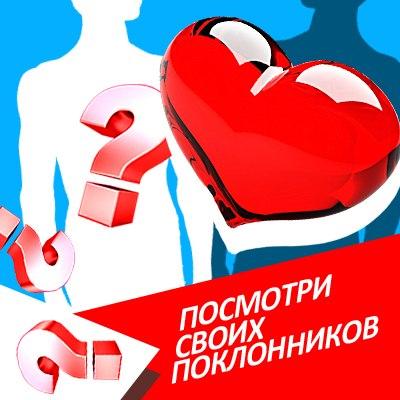 Фото №353263754 со страницы Ангелины Романовской