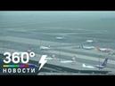 24 миллиона пассажиров в год будет перевозить аэропорты МО в 2025 году