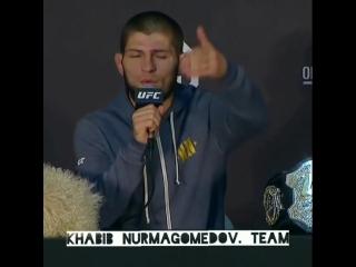 🔥Хабиб Нурмагомедов на пресс-конференции по итогам #UFC229