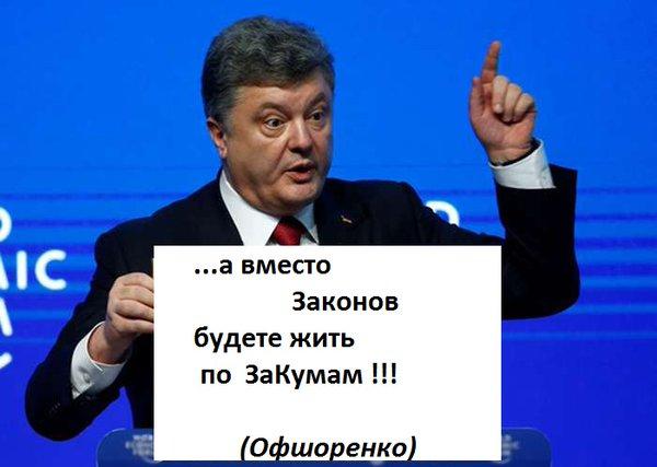 БПП примет решение по визовому режиму с Россией после соответствующих консультаций с МИДом, - Грынив - Цензор.НЕТ 5977