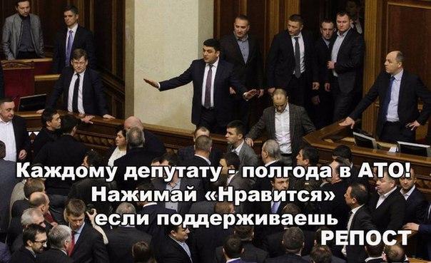 Президент поздравил украинцев с праздником Медового спаса - Цензор.НЕТ 457