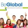 """Be Global"" Образование за рубежом"