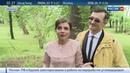Новости на Россия 24 • Любовь и поддержка для особенных детей: фонд Я есть отмечает 4-летие