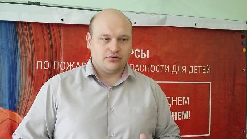 Вместе с инспектором ВДПО Маргаритой Дмитриевной посетили школу №5 г. Вологды