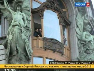 Павел Дуров запускал деньги из окна. Репортаж Вести