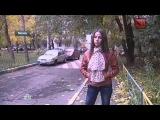 Елена Беркова ищет пропавшего мужа окт 13