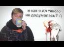 Стас Давыдов (ThisIsHorosho ) - Тёплый ламповый ^ㅂ^
