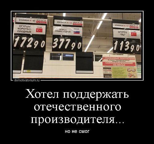 В Дебальцево остается около 10 тысяч мирных жителей, - МВД - Цензор.НЕТ 2562