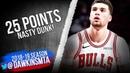 Zach LaVine Full Highlights 2019.01.21 Bulls vs Cavs - 25 Pts, NASTY DUNK! | FreeDawkins