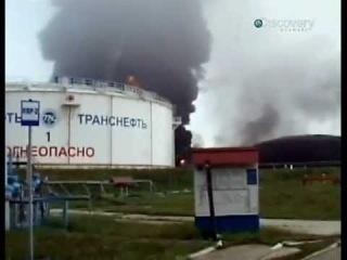 Транснефть - Взрыв РВС