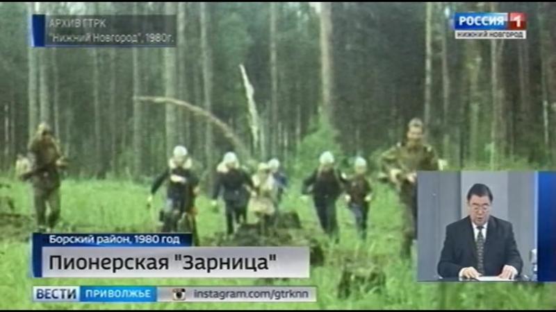 Зарница - 1980 (Архивное видео)