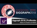 Siggraph 2018   MODO Radeon ProRender