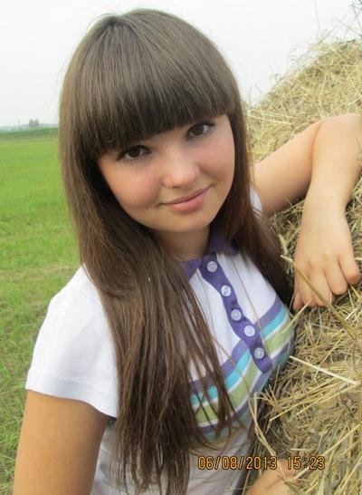 Дарья Петанова, 3 ноября , Полярные Зори, id110340582