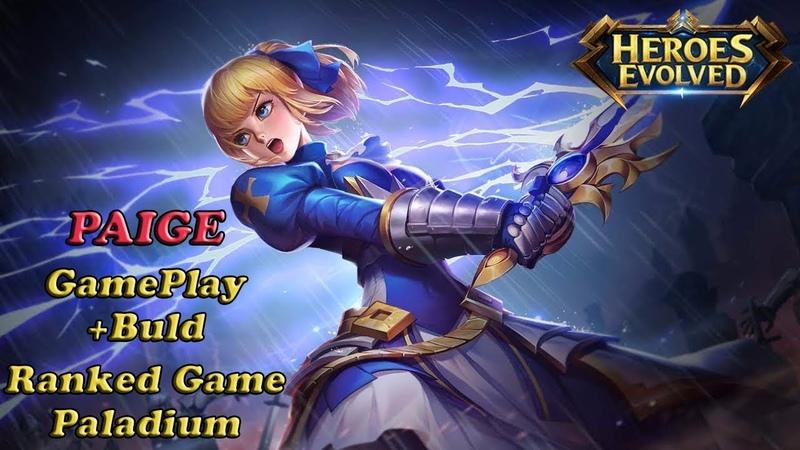 Гайд на Пейдж | Guide Paige gameplay Paladiumbuild |Heroes Evolved