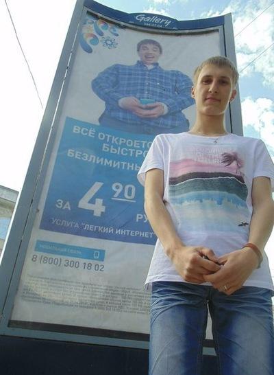 Sema Vilmovsky, 1 ноября , Екатеринбург, id223904055