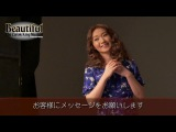 Nana Mizuki comment on 'Beautiful' musical