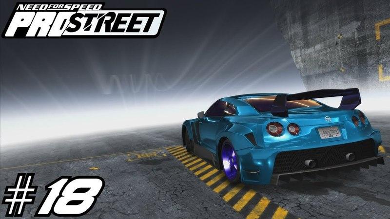 Need for Speed ProStreet 18 Последние заезды перед королями