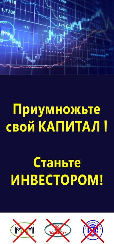Дмитрий Баженов, 25 июня 1982, Ишим, id189910890