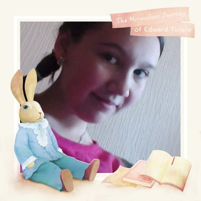 Юлия бабий