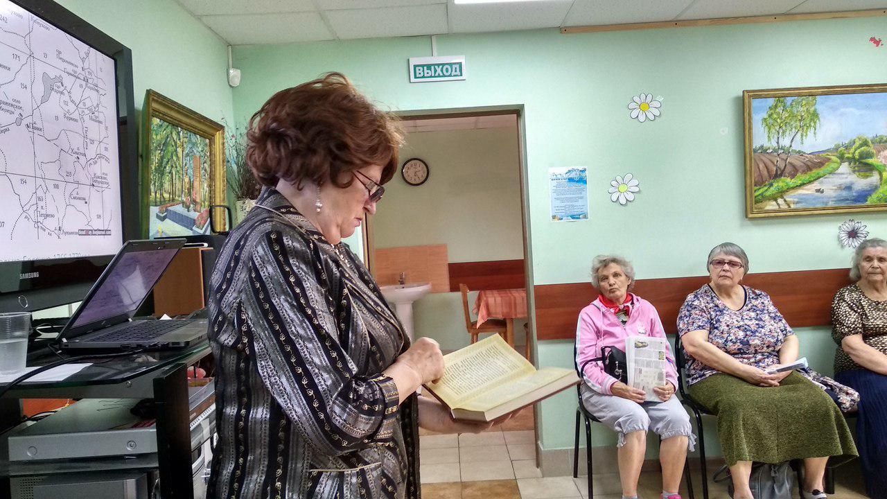 В центре соцобслуживания на Рождественской можно узнать об истории района Некрасовка