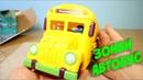 ЗОМБИ В ШКОЛЬНОМ АВТОБУСЕ игрушка Zomlings Crazy School Bus