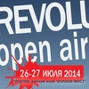 Revolution Open Air