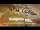 III международный фестиваль Оборона Таганрога 1855 года. Анонс -1 (1)