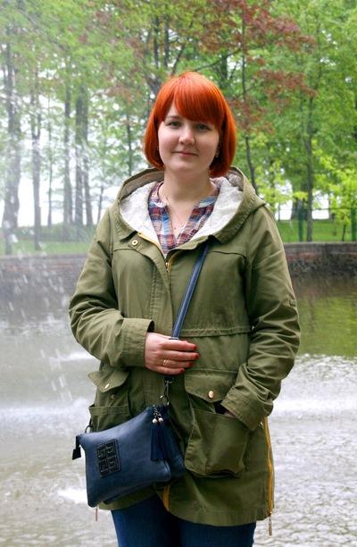 Ольга Папкова, 13 ноября 1987, Солнечногорск, id21276096