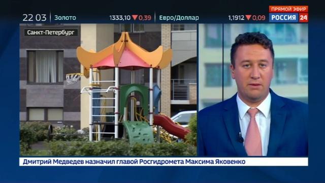 Новости на Россия 24 • Дама с собачкой ударила ногой ребенка и прыснула баллончиком в его мать