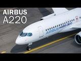 Airbus A220 - европеец с канадскими корнями