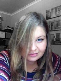 Аня Вохминцева