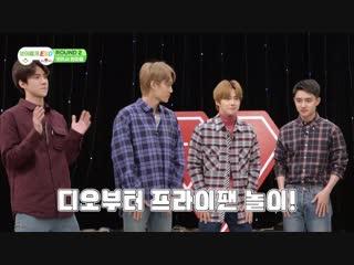 181231 EXO @ I'll Show You EXO - EXO Arcade: EP.3