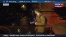 Новости на Россия 24 • Захватчик банка на востоке Москвы угрожает взрывом: видео с места ЧП