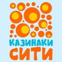 Логотип Детский центр «Казинаки Сити» Великий Новгород