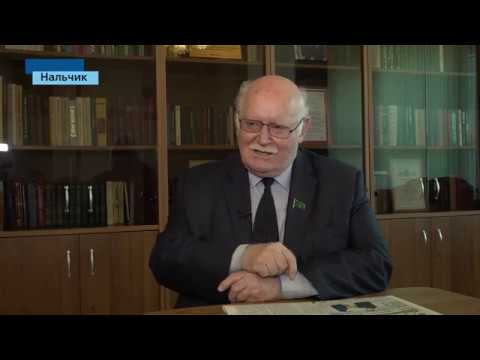 Газетам «Адыгэ псалъэ» и «Заман» 95 лет. ВТК КБР 02.06.19.