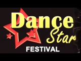 SunEmotion dance studio 7-ой Dance Star Festival 2014г. 2 часть